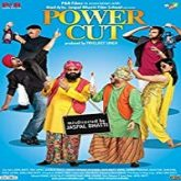 Power Cut (2012)