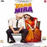 Tara Mira (2019)