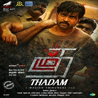 Thadam Hindi Dubbed