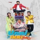 Unni Ikki (2019)