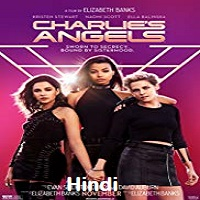 Charlie's Angels Hindi Dubbed