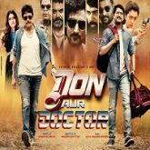 Don Aur Doctor (Devadas) Hindi Dubbed