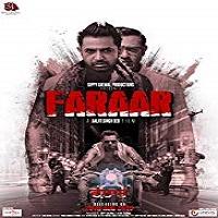 Faraar (2015)