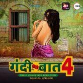 Gandii Baat Season 4 Complete