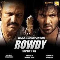 Rowdy 2019 Hindi Dubbed