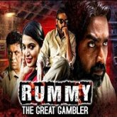 Rummy The Great Gambler Hindi Dubbed