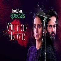 The Outsider (2019) Hindi Season 1