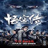 Wu Kong Hindi Dubbed