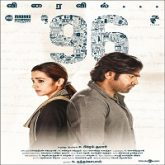 96 (2019) Hindi Dubbed