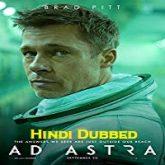 Ad Astra Hindi Dubbed
