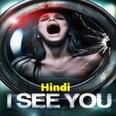 I See You Hindi Dubbed