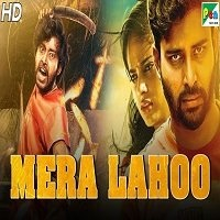 Mera Lahoo Hindi Dubbed