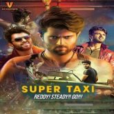 Super Taxi (Taxiwala) Hindi Dubbed
