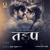 Tadap (2019) Ullu Season 1