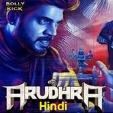 Aarudhra Hindi Dubbed