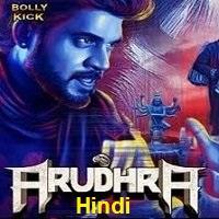 Aarudhra Hindi Dubbed