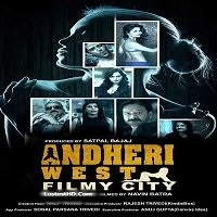 Andheri West Film City (2020) Hindi Season 1