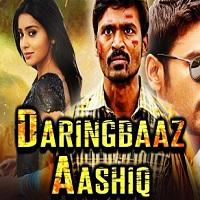 Daringbaaz Aashiq Hindi Dubbed