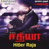 Hitler Raja (Sathya) Hindi Dubbed