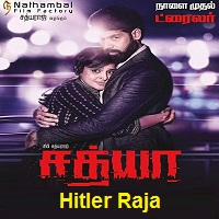 Hitler Raja (Sathya) Hindi Dubbed