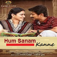 Hum Sanam Kanne Hindi Dubbed