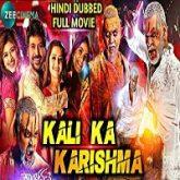 Kali Ka Karishma (Kanchana 3) Hindi Dubbed
