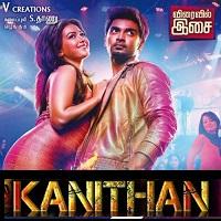 Kanithan 2020 Hindi Dubbed