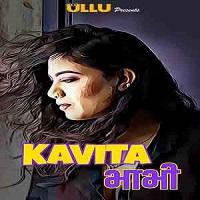 Kavita Bhabhi Part 1 Ullu 2020 Season 1