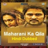 Maharani Ka Qila Hindi Dubbed