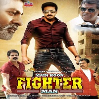 Oxygen (Main Hoon Fighter Man) Hindi Dubbed