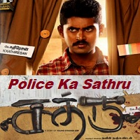 Police Ka Sathru Hindi Dubbed