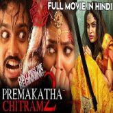 Prema Katha Chitram 2 Hindi Dubbed