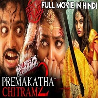 Prema Katha Chitram 2 Hindi Dubbed
