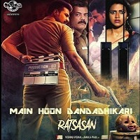Ratsasan (Main Hoon Dandh Adhikari) Hindi Dubbed