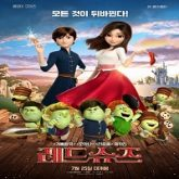 Red Shoes and the Seven Dwarfs Hindi Dubbed