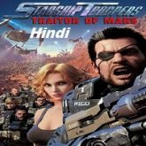 Starship Troopers: Traitor of Mars Hindi Dubbed