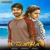 Vijetha Hindi Dubbed