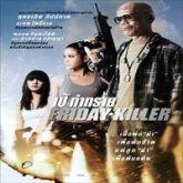 Friday Killer Hindi Dubbed