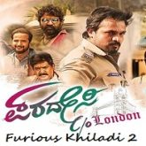 Furious Khiladi 2 (Paradesi Co London) Hindi Dubbed