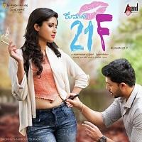Kumari 21F Hindi Dubbed