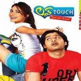 Love Touch Very Much Hindi Dubbed