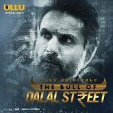 The Bull Of Dalal Street (2020) Part 1