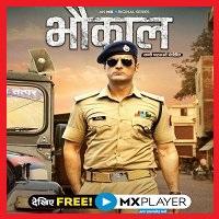Bhaukaal (2020) Hindi Season 1