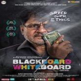 Blackboard vs Whiteboard (2019)