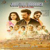 Junction Varanasi (2019)
