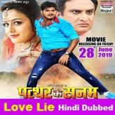 Love Lie (Kothaga Maa Prayanam) Hindi Dubbed