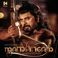 Mamangam Hindi Dubbed