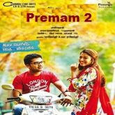 Premam 2 (Idhu Namma Aalu) Hindi Dubbed