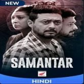 Samantar (2020) Hindi Season 1