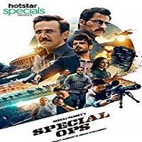 Special OPS (2020) Season 1